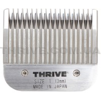 Ножевой блок THRIVE. Высота среза 3 мм. артикул #1 фото, цена th_548-01